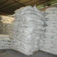 造纸行业专用硬脂酸1801