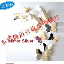 汕头厂家生产PVC安全不碎镜,PC塑胶软镜片,环保PC玩具镜