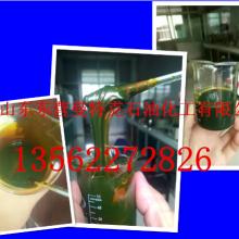 胶管专用芳烃油