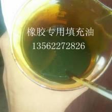 输送带专用芳烃油