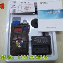 西安煤矿用一氧化碳浓度测定器