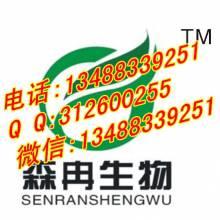 干姜提取物/生姜提取物 天然优质提取原料热销