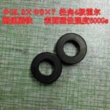 中山注塑磁铁氧体径向4极霍尔测速磁环 生产直销厂家