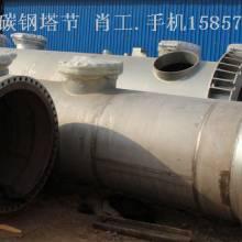 精馏吸收解吸萃取塔节/不锈钢碳钢塔器/塔式容器