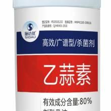 四川内江广西丑橘炭疽病药,果树炭疽溃疡病专用药效果好。
