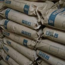 厂家销马来西亚EBS分散剂 涂料油墨颜料分散剂EBS325目