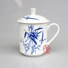 会议陶瓷茶杯 会议茶杯