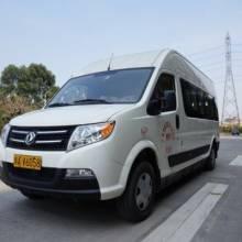 广州宇航商务租车 会议租车 上下班接送车旅游租车