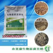 用牛粪做的有机肥料为什么总是烧根