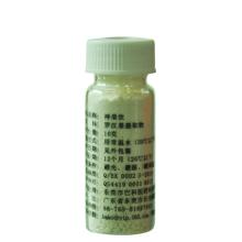 广东罗汉果取物厂家批发 植物药物原材料罗汉果提取物 巴科