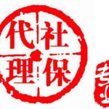 劳动纠纷案 社保占三成公司怎么避免劳动纠纷
