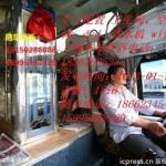 湖州到宜城的汽车*客车时刻表查询