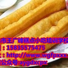 清丰早点培训哪家好,当然选择濮阳小吃培训学校,王广峰