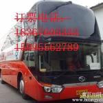 萧山到太原的直达客车*长途车在哪坐坐多久