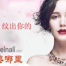 荆州纹眉术有什么优点?
