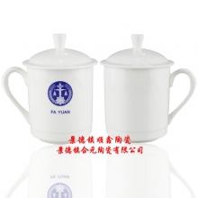 陶瓷杯刻子 景德镇陶瓷杯刻字