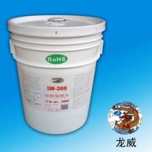 广东龙威厂家低价直销洗模水脱模剂