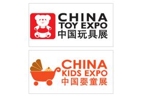 2017中国(上海)玩具展