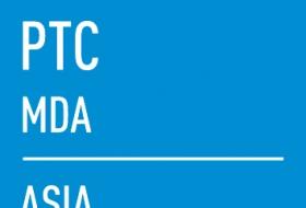 2018亚洲国际动力传动与控制技术展(上海PTC)