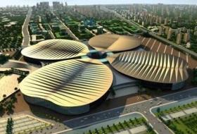 2018北京汽保展