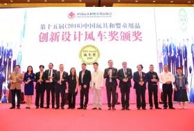 2018上海婴童展.欢迎光临