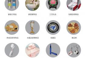 2019上海日用瓷展(第十七届)