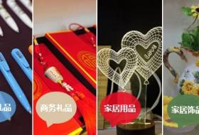 2019中国上海进口礼品展