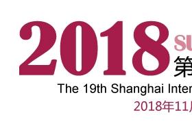 2018上海葡萄酒展览会  报名咨询处
