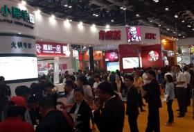 2018年上海餐饮特许加盟展览会