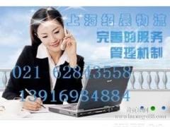 上海到潜江搬家公司价格多少