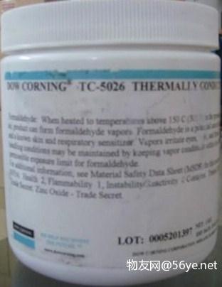 采购回收散热膏TC-5026 TC-5622