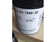 采购回收信越散热膏X-23-7868-2D