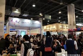 2018年杭州博览会-美博会【参展】