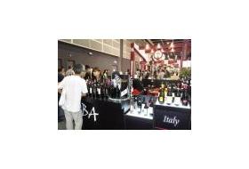 2018上海葡萄酒展览会