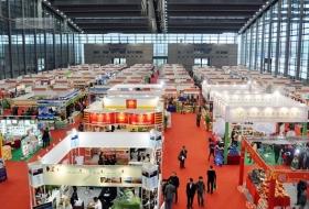 2018上海乳制品加工设备展览会