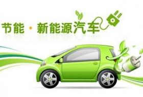2018中国上海国际新能源汽车展