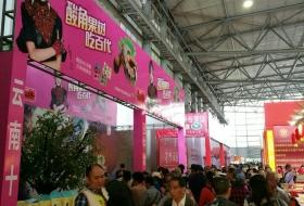 2018年第2届(昆明)月饼文化节暨中秋食品博览会