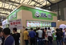 2018上海餐饮连锁加盟展