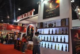 2018上海国际葡萄酒展