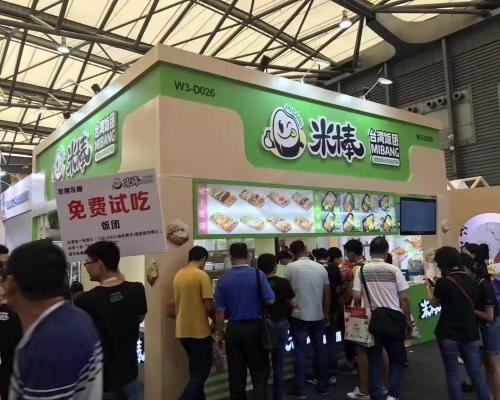2019上海餐饮连锁加盟暨特许经营展会