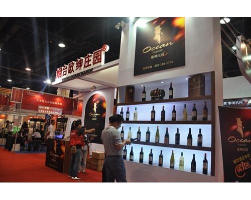 2019上海国际葡萄酒展