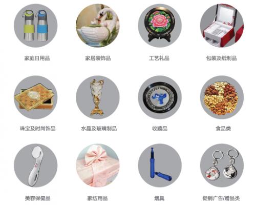 2019上海消费电子、数码电子及移动电子礼品展览会