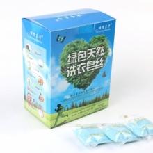 迪香兰卡洗衣皂丝生产厂家