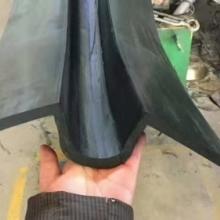u型橡胶止水带250-350mm