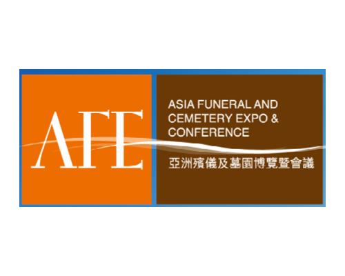 2019亚洲殡仪及墓园博览暨会议AFE