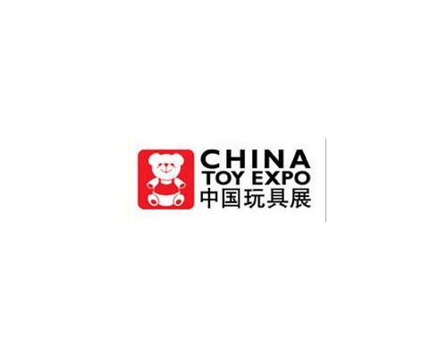 2019年上海玩具展 10月份玩具展上海玩具幼教展