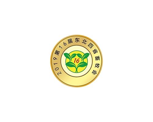 2019年第16届沈阳东北四省畜牧业交流交易展会