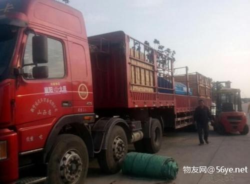 台州天台县到南通物流公司专线直达/往返