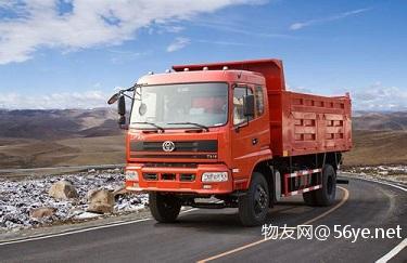 上海到抚州万年物流公司欢迎您=直达费用=欢迎您直达=