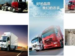 济南到杭州物流公司/每日发车